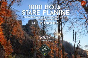 1000 Boja Stare Planine 2016